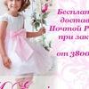 Maremi.ru оптово-розничный интернет магазин