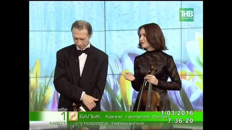 16.03.01_ТНВ МАНЗАРА (Ансамбль)