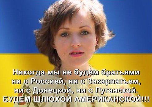 lyubitelskiy-her-v-sraku-russkoy