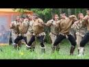 Недвусмысленные танцы коренного населения