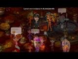 Аватария под музыку Sia - My Love (OST Сумерки. Сага. Затмение) - Аня Тесля и Евгений Панченко (контемп). Picrolla