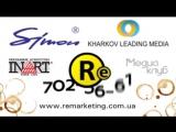 Изготовление рекламного ролика для фестиваля рекламы.
