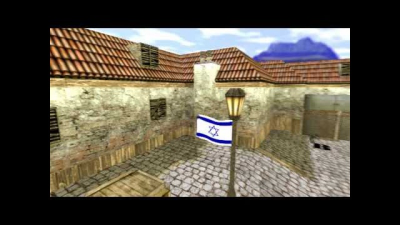ESrael's Rage by DUMPER [ Counter Strike 1.6 ]