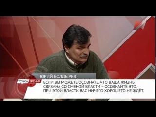 Бедность - гарантия управляемости? - телеканал Красная линия - 21.01.2016