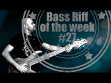 Bass Riff of the week#27 - slap, wah-wah effect // уроки игры на бас гитаре