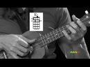 Besame Mucho Bolero stroke on ukulele (Lesson 6) Бой Болеро