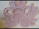 Вязание крючком фантазийный цветок ч.3