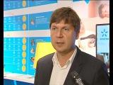 «Київстар» об'явив нові прості тарифи з 3G | «Факти»