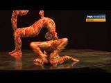 Акробаты прыгали на «Колесе Смерти» на шоу Cirque du Soleil