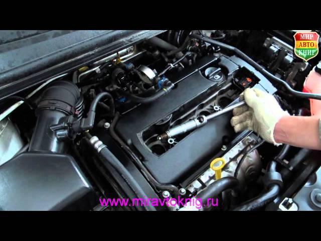 Замена свечей зажигания двигателя F16D4 A16XER LDE spark plug replacement