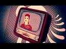 Лакмус - Знаешь, если Элвис Пресли [Official Music Video]