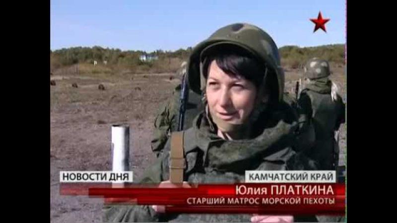 Женщины - морпехи, Россия. 2012г.