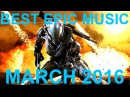 1 Hour World's Most Epic Music Ever | Premium Extensions HQ Music Collection March 2016