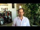 Развитие Астрального Зрения от Хранителя Знаний Сатья Ео'Тхан Гранд Мастер Рейки Академия