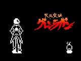 Gurren Lagann 8-bit - Minna No Peace