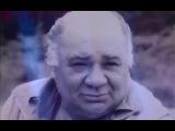 Евгений Леонов. А слезы капали - документальный фильм