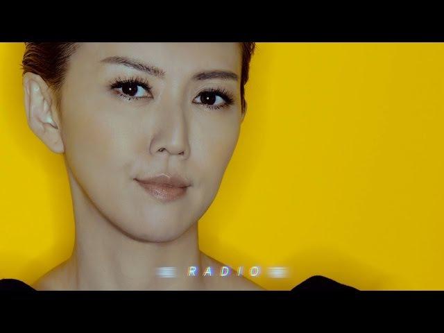 孫燕姿Sun Yan Zi [RADIO] Official 官方 MV
