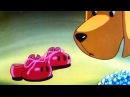 Мультфильмы для детей 0-2 лет - Башмачки (1982)