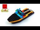 Лего лодка. Конструктор. Обзор на Брик Спасатели 111 Лодка. Лего быстрая сборка. LEGO