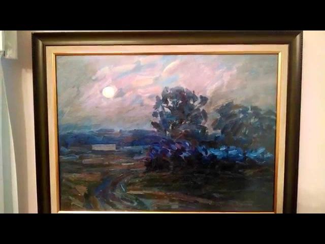 Картина «Июньская ночь. Сирень»