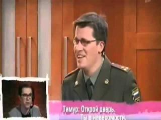 Магазин на диване рекламирует Армию. Харламов, Брикоткин, Светлаков и Родригес!  Ржач!