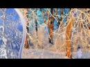 ❄ Зимушка Зима❄ под музыку М. Таривердиева