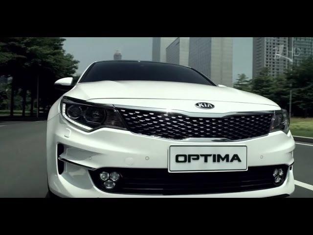 Реклама Kia Optima 2016 | Киа Оптима - Два лица бизнес класса