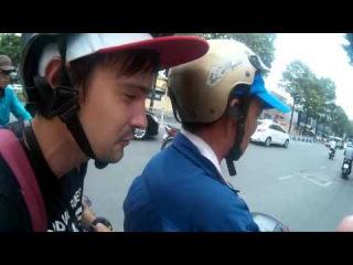 Наедине с планетой: Хошимин случайное знакомство с Томом