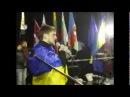 Ярмак на эвромайдане и трэк зона (в три камеры)