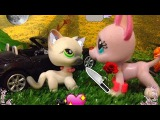 ♥Lps Behind You 3 сезон 3 серия (Он меня предал!) ♥ 12+
