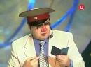 Владимир Моисеенко и Владимир Данилец Несокрушимая и легендарная