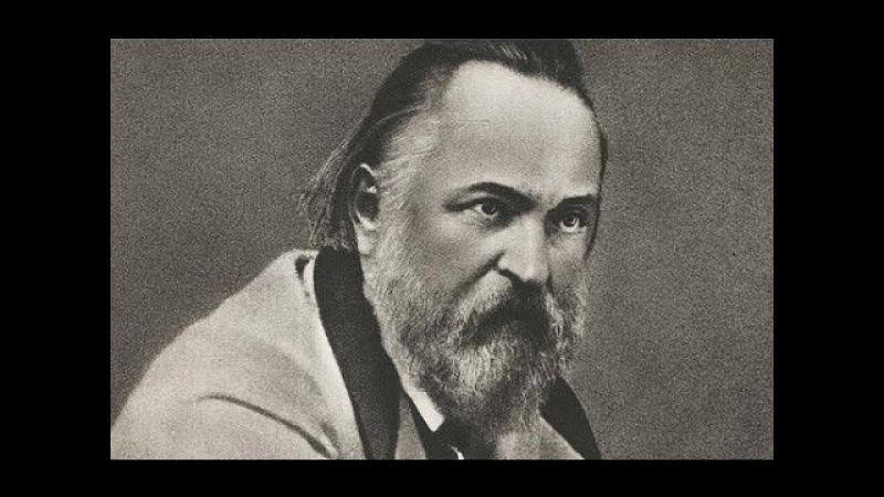 Александр Герцен: человек и его идеи