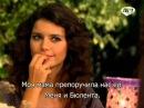 Запретная любовь 2 серия / турецкий сериал