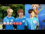 151031 Korea-China Dream Team S2 Ep 306 - Mark (GOT7) Cut