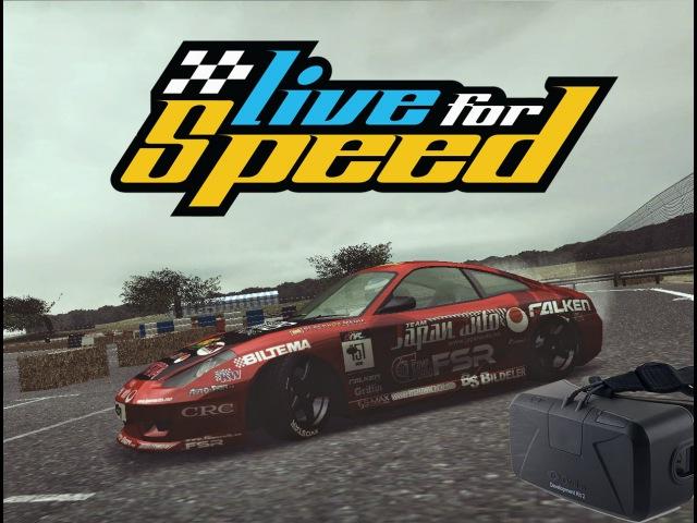 Обзор Игры Live For Speed с Oculus Rift DK2 в Virtuality Club