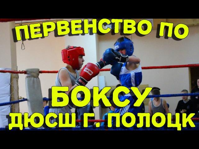 Детские соревнования по боксу!