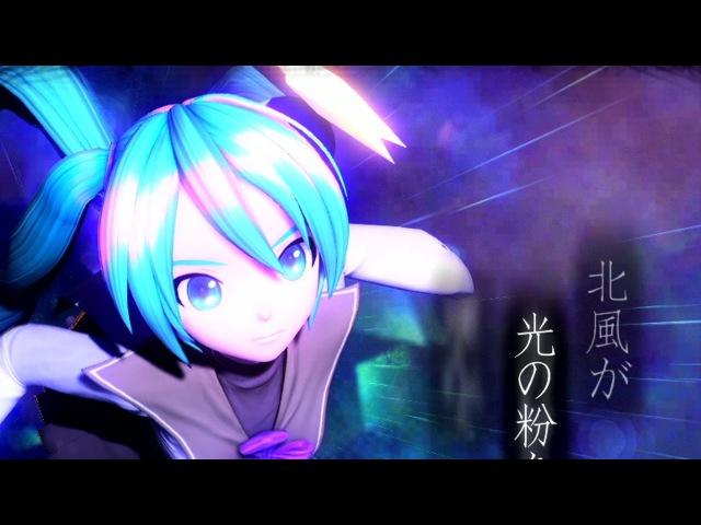 [60fps Short] メテオ Meteor - Hatsune Miku 初音ミク Project DIVA Arcade English lyrics Romaji subtitles