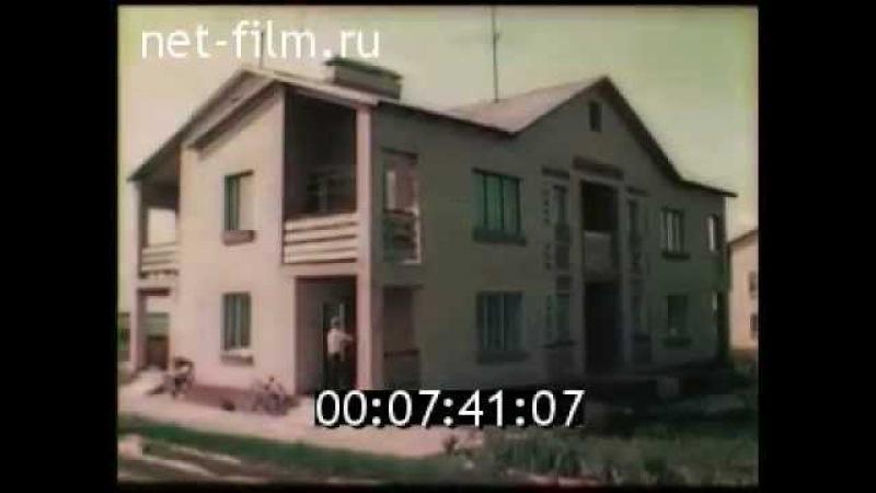 Кинохроника 1982г. Волоколамск. Успехи треста Мособлсельстрой-18