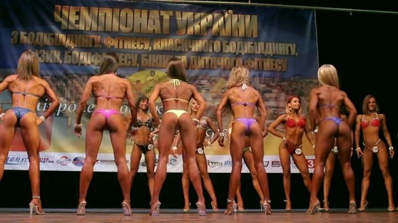 Fitness Bikini up to 163 cm. 2015 Championship of Ukraine