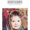 Центр детской моды BABYFASHION