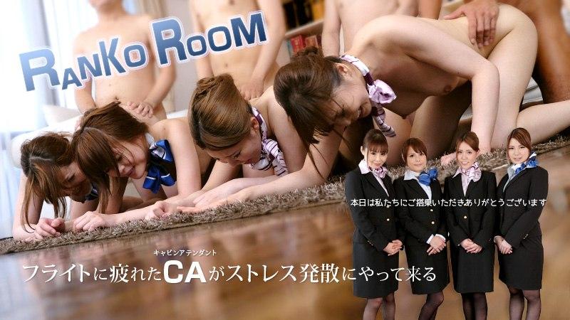 Caribbeancom 092515-981 Reika Ichinose