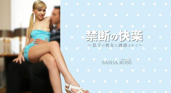 Kin8tengoku 1345 Sasha Rose