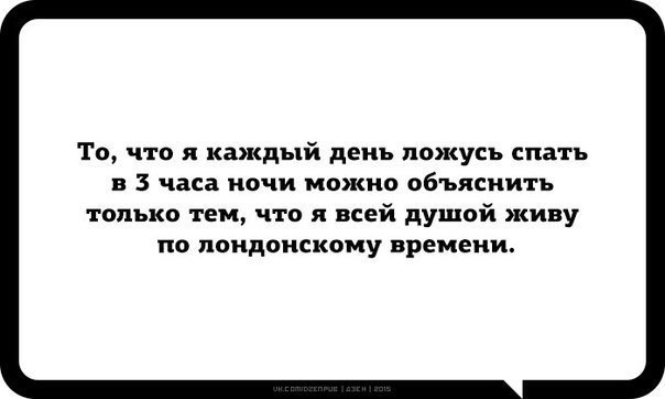 https://pp.vk.me/c629407/v629407433/1fb56/eYsNxKR_sDM.jpg