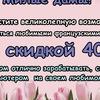 Armelle-духи-женские и мужские-Бизнес хабаровск