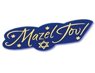 Аниме смешные, с днем рождения на иврите открытка