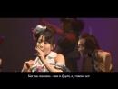 AKB48. Концерт в Москве. (перевод)
