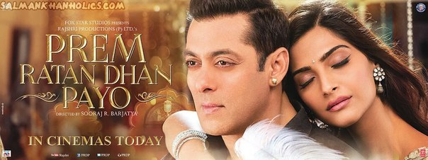 Prem Ratan Dhan Payo (2015) Movie 3gp Mp4 HD