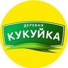 Заготовка Иван-чая в Кукуйке + Заработок