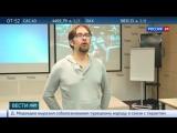 Вести.net: создал ли Google искусственный интеллект?