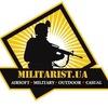 ТМ Милитарист